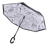 Зонт-трость Vip-brella белая газета