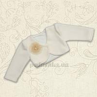 Болеро для девочки Фея Бетис флис-кулир 122 цвет молочный