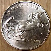 Серебряная монета Сан-Марино 500 лир. 1992 год.