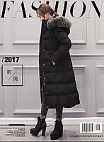 Длинный супер теплый женский пуховик, с опушкой, фото 1