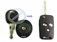 Выкидной ключ MG 3 кнопки  Для объединения ключа и брелка  Лезвие NE77
