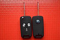 Выкидной ключ MG 3 кнопки  Для объединения ключа и брелка  Лезвие HU92