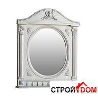Зеркало Атолл (Ольвия) Наполеон-185 белый жемчуг, патина серебро