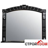 Зеркало Атолл (Ольвия) Александрия 100 (чёрное)
