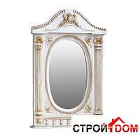 Зеркало Атолл (Ольвия) Наполеон-165 белый жемчуг, патина золото