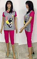 Женская трикотажная пижама футболка с бриджами 46-58 р, женские комплекты пижамы оптом от производителя