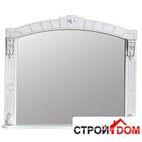 Зеркало Атолл (Ольвия) Александрия 100 (слоновая кость, серебро)