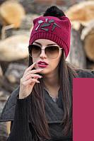Зимняя вязанная шапка  с натуральным меховым помпоном