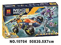Конструктор Bela Nexo Knights 10704 Вездеход Аарона 614 дет (аналог Лего 70355)