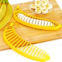 Банан Тесак Banana Cutter Измельчитель Фруктовый салат Мороженые с фруктами Chopper Кухня Фруктовый салат инструмент Вспомогательное оборудование
