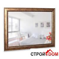 Зеркало для ванной комнаты в пластиковой багетной раме Liberta Bartolo 550x900