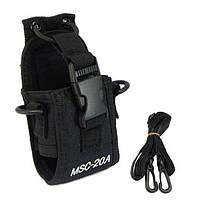 Рации сумка для переноски мсц-20А нейлоновый чехол для baofeng и т. д.
