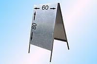 Штендер металлический А-образный