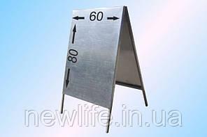 Штендер металический А-образный, тротуарный указатель, выносной щит, стритлайн
