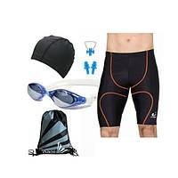 Черный купальный костюм плавательные очки и шляпа набор для мужчин