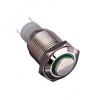 16мм круглый кольцо с подсветкой с фиксацией самостоятельно заблокировать металла кнопка переключатель света