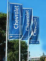 Флаг фирмы и предприятия заказать в Киеве , фото 1