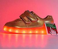 Детские золотистые светящиеся кроссовки Led на липучке