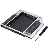 SATA 2-ой HDD HD Жесткий кэдди драйвер для 9.5mm универсальный CD / DVD-ROM