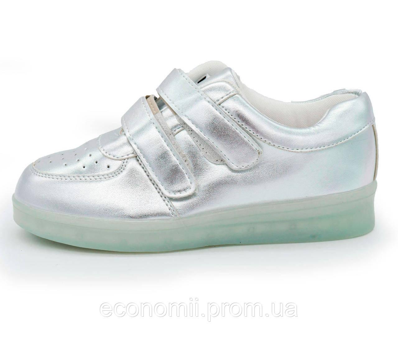 Детские серебристые светящиеся кроссовки Led на липучке р.(25, 28, 32, 33)