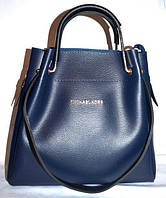 Женская сумка-шоппер синего цвета Michael Kors (Майкл Корс) с отстёгивающейся косметичкой