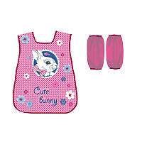 Детский фартук с нарукавниками Kite Cute Bunny K17-162
