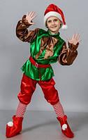 Новогодний карнавальный костюм Лесной Гном мальчикам 4-9 лет р.104-134 очень сказочно красивый