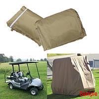 112inch гольф-кары крышку серо-коричневый цвет защиты от дождя снег солнце