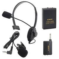 Беспроводной петличный микрофон мини-микрофон-передатчик гарнитуры km209