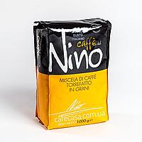 Кофе в зернах Varanini Nino 1 кг
