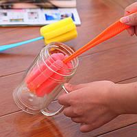 Губка вакуумные Кубок щетка для очистки для стеклянных бутылок Термос Кружка Инструмент для очистки
