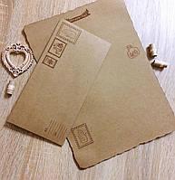 Крафт конверт и письмо в старинном стиле #1
