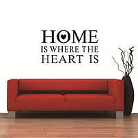 Дом, где сердце цитата наклейки пвх съемный zy8123