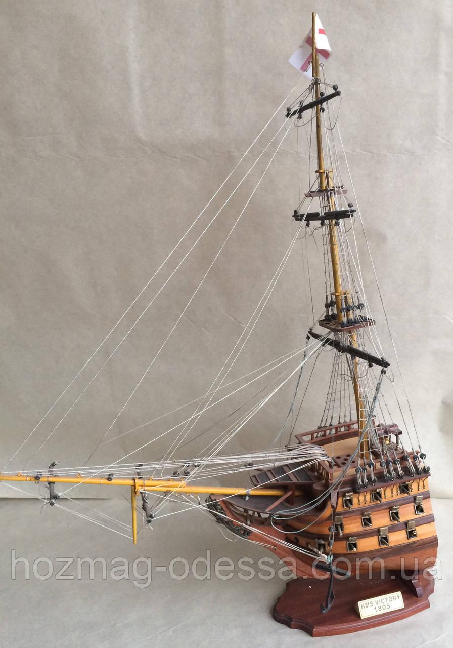 "Корабль ""Victori Bow section"", 26х67"