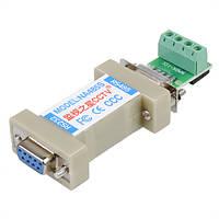 RS232 в RS485 конвертер ут-201 розетка DB9 разъем приемопередатчика