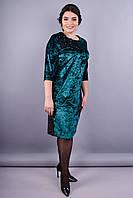 68022892c51 Маренго. Красивое платье супер батал. Изумруд. 58