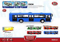 "Автобус PLAY SMART 9690-D ""Автопарк Маршрут"" инерц.откр.дв.свет.муз.кор.32,7*10*10 ш.к./36/"