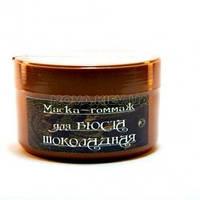Маска шоколадная для упругости бюста Шоконат 150 г