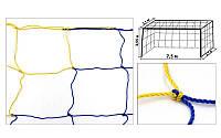 Сетка на ворота футбольные любительская узловая (2шт) Эконом 2,1 UR SO-5296 (PP 2,5мм, яч. 15x15см)