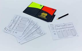 Карточки судейские FIFA C-4586 (пластик, PVC, р-р 12x8,5см)