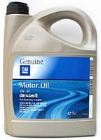 Синтетическое моторное масло GM 5W-30 dexos2 Original Synthetic Longlife Oil 5L, фото 1
