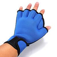 Fingerness плавательные перчатки лягушачьи перепончатые перчатки фитнес-тренировочные перчатки