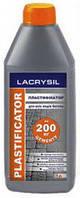 Пластификатор для бетона LACRYSIL,  1 л