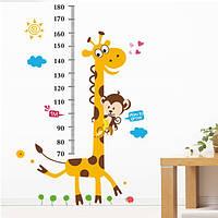 Жираф высота измерения стены стикеры декоративные обои