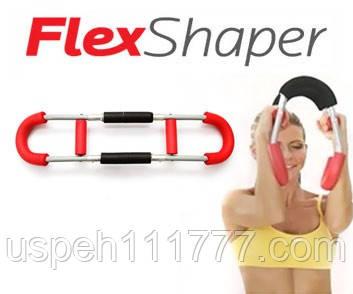 Тренажер универсальный Flex Shaper