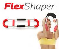 Тренажер универсальный Flex Shaper, фото 1