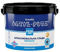 Шпатлевка финишная акриловая готовая Акрил-Путц FS 20 FINISH 5,0кг Sniezka 1/144