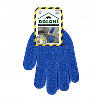 Перчатки рабочие синие с рисунком ПВХ точка синяя, 10 размер Doloni 1/10/300