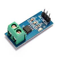 1шт 30А новый диапазон датчика тока acs712 модуль совет