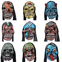 Маскарад партии маска на Хеллоуин смешные тизер ужасы страшные маски